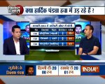 Cricket Ki Baat: MS Dhoni should realise his role in the team: Virender Sehwag to India TV