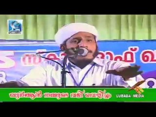 Quran Nammude Vazhivelicham | Muhammed Farooque Naeemi Al Bukhari | Part 2