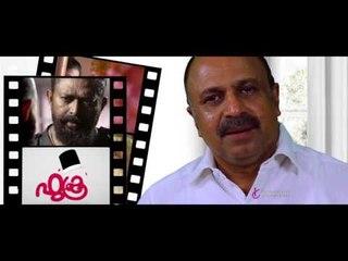 Fukri Malayalam Movie   Siddique Talk Show   Jayasurya  Anu Sithara   Prayaga Martin