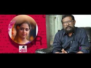Fukri Malayalam Movie    Actor Lal Talk Show    Jayasurya    Siddique   Prayaga Martin
