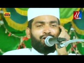 Vishudha Quraan | Part 2 | Al Hafil Kanjar Ahammed Kabeer Bakhavi