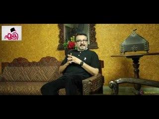 Fukri Movie Talk Show   Nasser Latif    Releasing on 3rd Feb