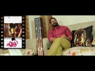 Fukri Malayalam Movie   Jayasurya Talk Show   Siddique   Prayaga Martin   Anu Sithara