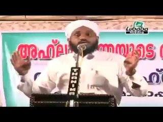Usthade Enthinanu Samastha Roopeekarichathu | Noushad Ahsani | Part 1