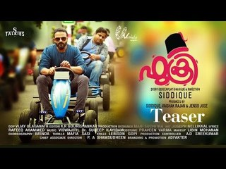 Fukri Malayalam Movie Official Teaser   Jayasurya   Siddique   Prayaga Martin   Anu Sithara