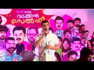 Ramesh Pisharody Imitates Lal Jose