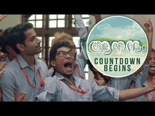 Aanandam : The Countdown | Malayalam Movie I Ganesh Raj | Vineeth Sreenivasan I LJ Films