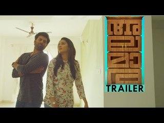 Alamara Malayalam Movie Official Trailer | Sunny Wayne | Midhun Manuel Thomas