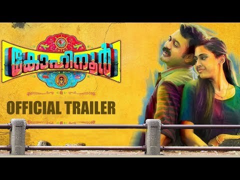 Kohinoor Official Trailer   Asif Ali   Indrajith Sukumaran   Aju Varghese   Vinay Fort   Aparna
