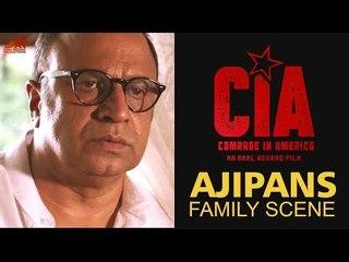 Comrade In America (CIA) | Ajipans Family Scene | Dulquer Salmaan | Amal Neerad