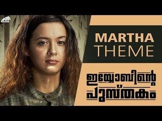 Iyobinte Pusthakam - Martha Theme