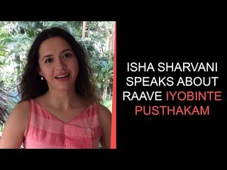 Isha Sharvani Speaks About Raave  -  Iyobinte Pusthakam