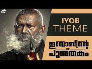 Iyobinte Pusthakam - Iyob Theme