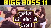 Bigg Boss 11: Bandgi Kalra SITTING on Puneesh Sharma's LAP | FilmiBeat