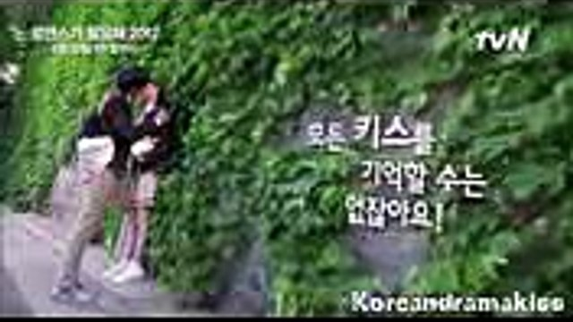 Korean drama kiss scene collection, Korean romantic kiss scene, Korean dramas kiss so sweet (4)