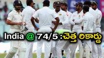 India vs Sri Lanka 1st Test Day 2 : IND74/5, rain stops play