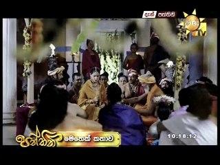 Paththini 17/11/2017 - 44