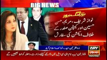 NAB Lahore suggests headquarter to put Sharif family on ECL