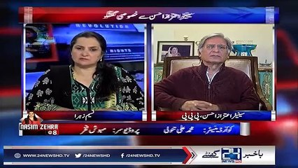 Aitzaz Ahsan views about Law minister and Tehreek Labbaik