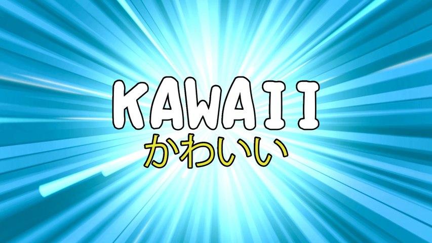 Goodbye Pants - Kawaii