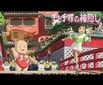 千と千尋の神隠し  Sen to Chihiro no Kamikakushi English Sub