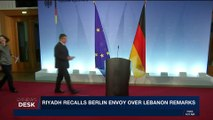 i24NEWS DESK | Riyadh recalls Berlin envoy over Lebanon remarks | Friday, November 17th 2017