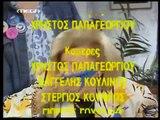 57. ΤΟ ΡΕΤΙΡΕ - ΕΠΕΙΣΟΔΙΟ 57