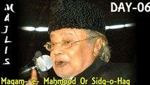 Allama Talib Johri - Majlis 'Maqam- e- Mahmood Or Sidq-o-Haq' -  6th Moharram