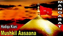 Mushkil Aasaana - Hadiqa Kiani - Wajad - Manqabat