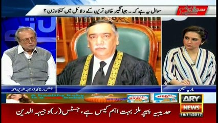 Plea bargain is not an option in cases against Sharif family: former judge