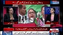 Dr shahid masood telling about zardari and Faryal Talpur New Strategies