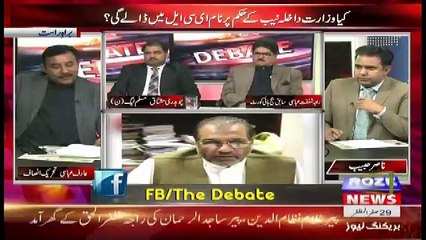 Debate With Nasir – 18th November 2017