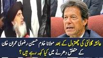 Molvi Khadim Hussain Rizvi bashing on Imran Khan