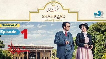 Shahrzad Series Season 2 Episode 1