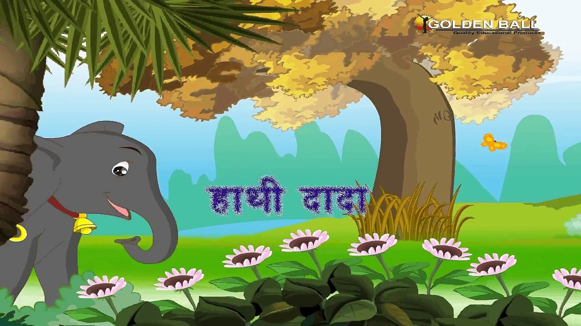 Hathi Dada हाथी दादा - Hindi Rhymes For Babies, Hindi Balgeet, Hindi Kids Songs, Hindi Poems