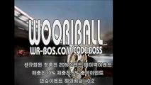 라이브 스코어 추천 우리볼 가입주소『WR-BOS.COM』가입코드『BOSS』 실시간 게임 파워볼 핀볼  사진사로 숲에 들어가, 시인이 되어 나왔다.
