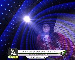   Khabrain Shabrain   TV Show    Kay2 TV    18-11-2017  