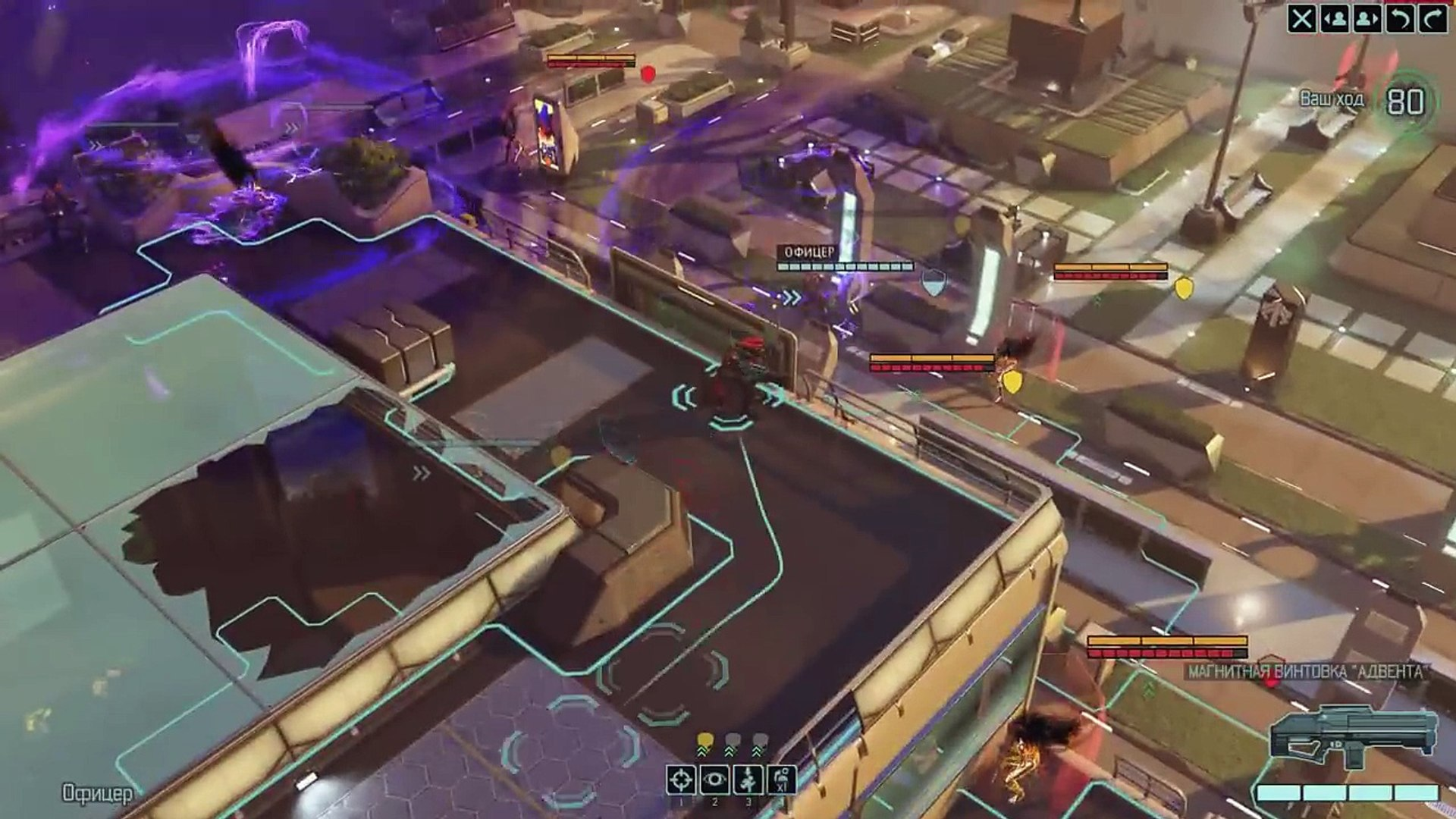 Мультиплейер в XCOM2. Почему пока играть нет смысла.