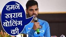 India vs Sri Lanka 1st Test: Bhuvneshwar Kumar says, we did poor bowling | वनइंडिया हिंदी