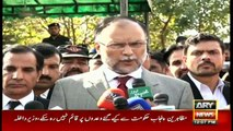Conspirators want a incident like Lal Masjid or Model Town, says Ahsan Iqbal