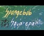 Spongebob Anime Version - Naruto Shippuden OP 1