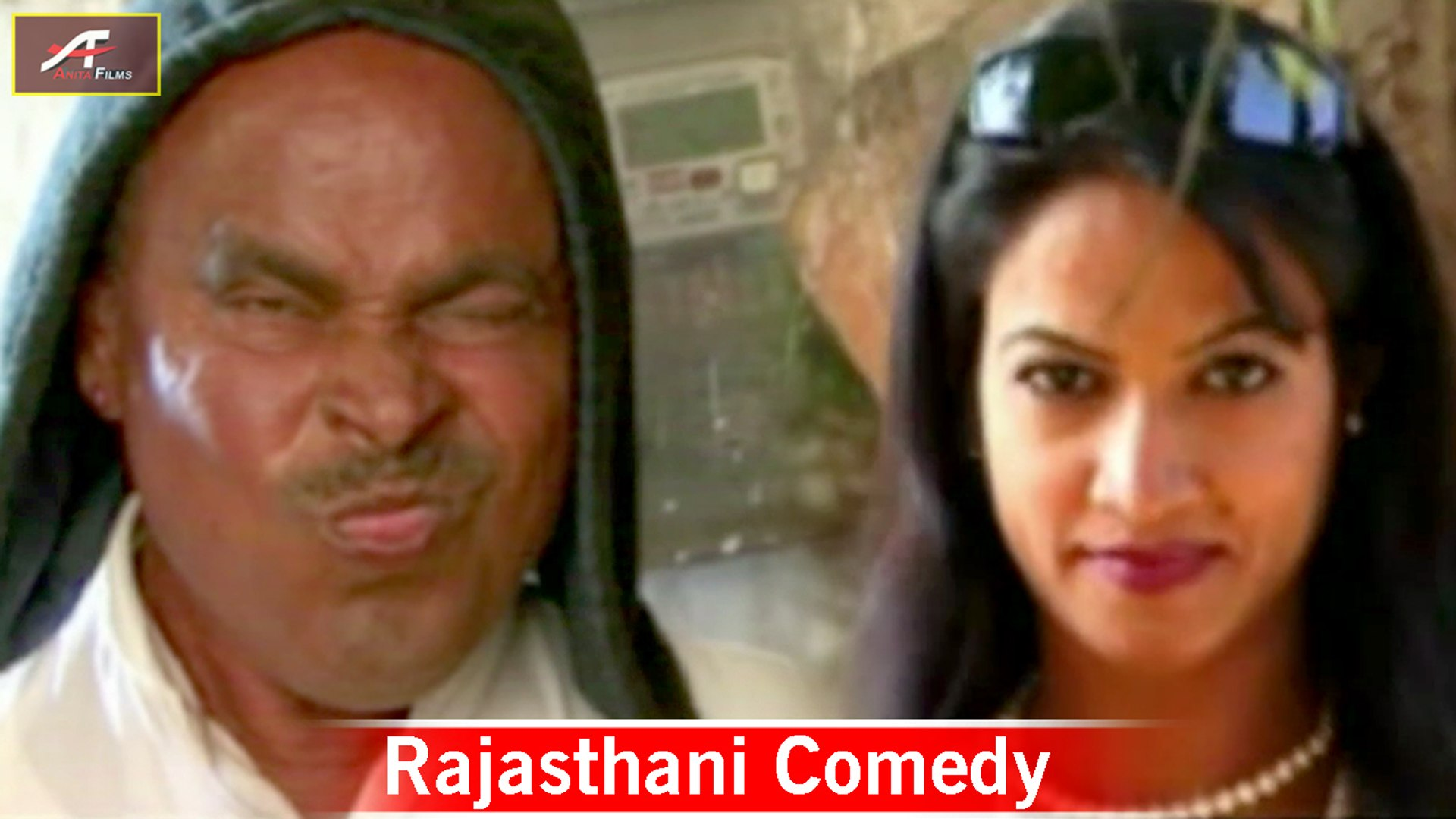 Comedy Scenes   Rajasthani Comedy Part 01   Pukhraj Nadsar, Babli Khan    Marwadi Comedy    Best Des