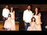 Aaradhya Bachchan Cutely Poses For Shutterbugs At Her 6th Birthday Bash