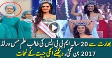 Manushi Chillar 20 Years Old 2nd Year MBBS Student from Haryana Becomes Miss World 2017