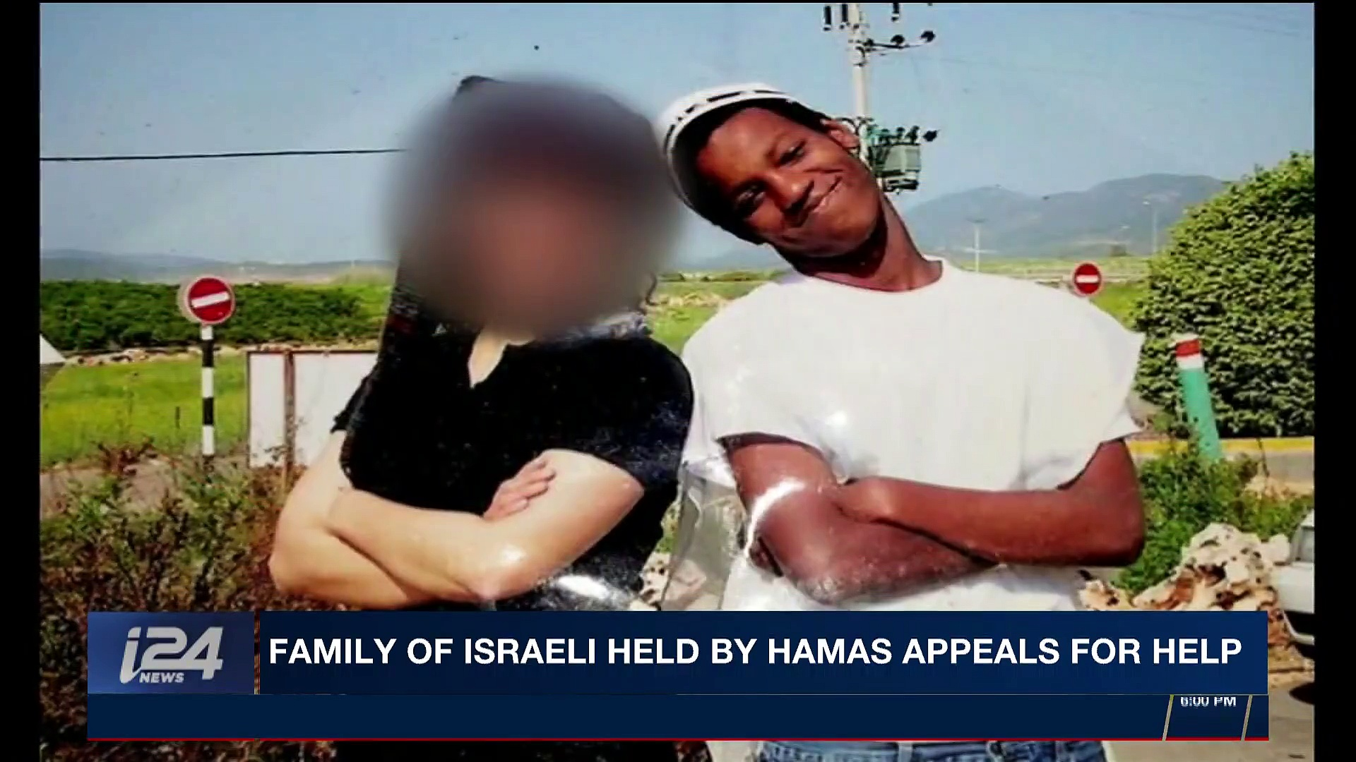 i24NEWS DESK | Family of Israeli held by Hamas appeals for help | Monday, November 20th 2017