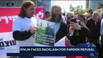 THE RUNDOWN    Rivlin faces backlash for pardon refusal   Monday, November 20th 2017