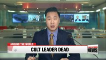 Cult leader Charles Manson dies aged 83
