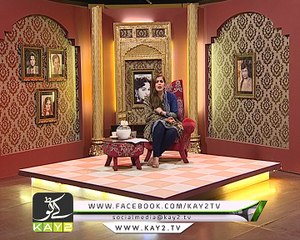   Chaltay Chaltay with Maya Khan   Music Show    Kay2 TV    20-11-2017  