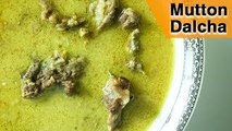 Mutton Dalcha | Hyderabadi Mutton Dalcha Recipe | Mutton Curry | Mutton Recipes | Smita Deo
