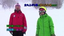 親父インストラクター【特別授業vol..2】withリサ 2種類の違うタイプの滑り方